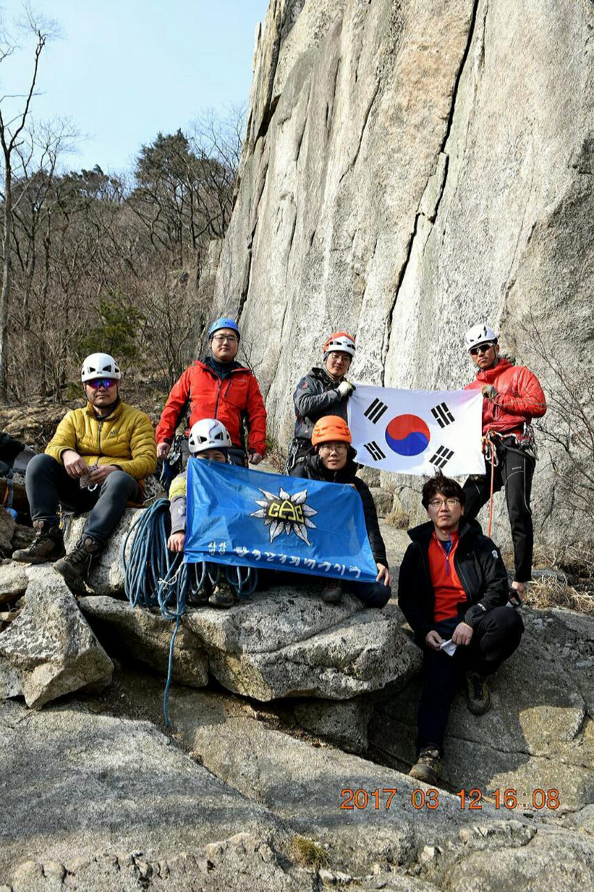 3월 팔공산 병풍바위.jpg