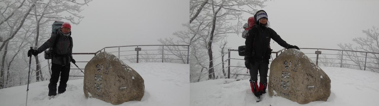 1월 동계훈련(치악산).jpg