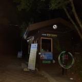 주말산행[지리산]